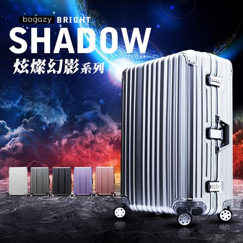 【Bogazy】炫燦幻影 29吋PC愛 買 客服 電話鋁框磨砂霧面防刮行李箱(多色任選)