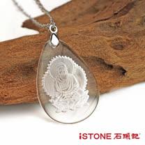 石頭記 大八守護神項鍊-白水晶(8款任選)