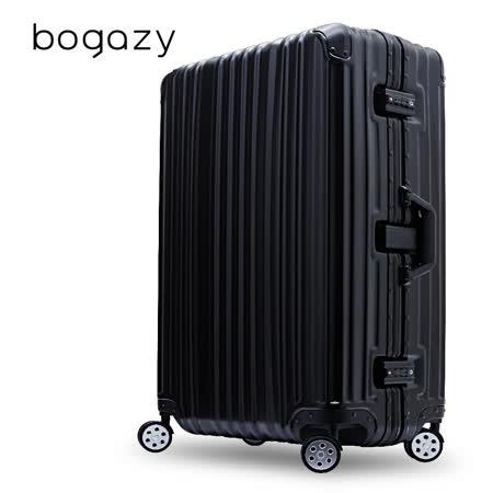 【Bogazy】炫燦幻影 20吋PC鋁框磨砂霧面防刮行李箱(晨星黑)
