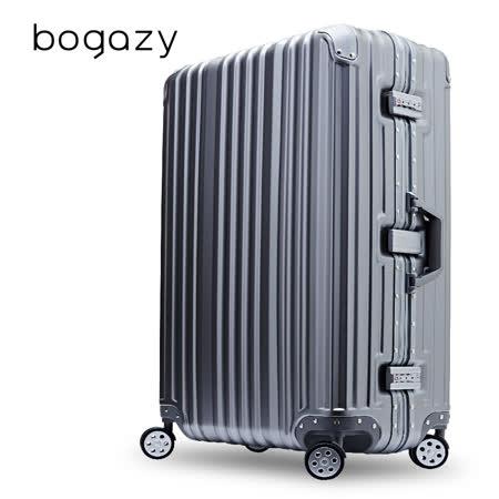 【Bogazy】炫燦幻影 20吋PC鋁框磨砂霧面防刮行李箱(星燦灰)