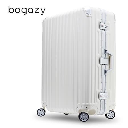 【Bogazy】炫燦幻影 20吋PC鋁框磨砂霧面防刮行李箱(時尚白)