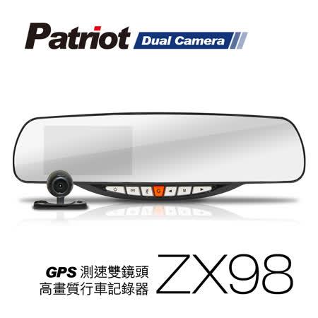 愛國者 ZX98 聯詠96655 GPS測速 HDR影高畫質行車記錄器像 前後雙鏡頭 後視鏡型行車記錄器(送16G TF卡)