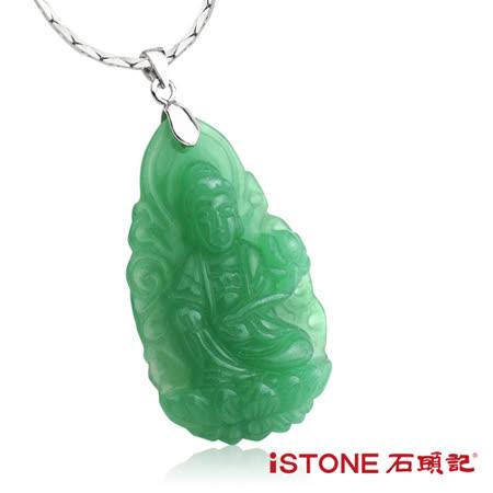 石頭記 八大守護神項鍊-東菱玉(7款任選)