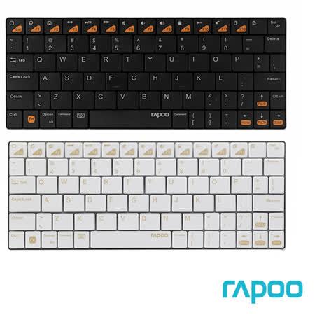 Rapoo 雷柏 E6300 藍牙超薄鍵盤