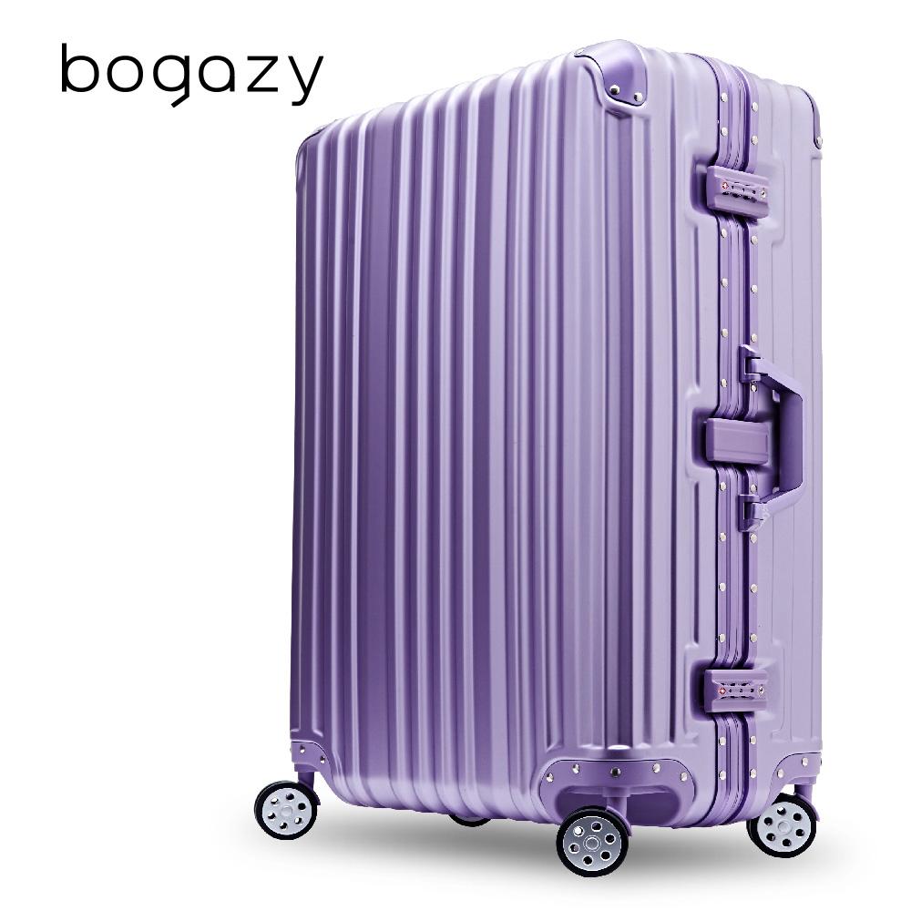 【Bogazy】炫燦幻影 29吋PC鋁框磨砂霧面防刮行李箱板橋 f21(亮彩紫)