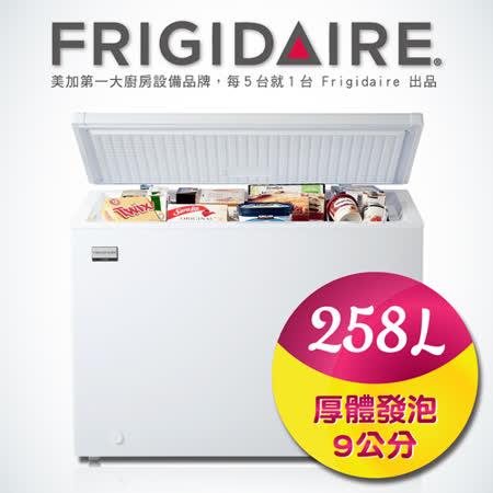美國富及第Frigidaire 258L冷凍櫃 冷藏冷凍 FRT-2581HZR