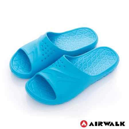 AIRWALK -  AB拖 For your JUMP 超彈力防水輕量EVA拖鞋 - 陽光藍