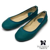 BUTTERFLY TWISTS-HANNAH可折疊扭轉芭蕾舞鞋-孔雀藍
