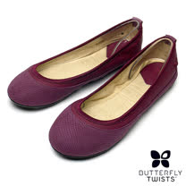 BUTTERFLY TWISTS-HANNAH可折疊扭轉芭蕾舞鞋-莓果紅