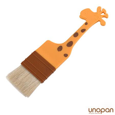 《UNOPAN》長頸鹿型毛刷/烘焙用/刷食材用/UN32005