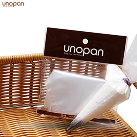 《UNOPAN》14吋擠花袋/UN55201
