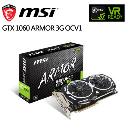 msi 微星 GeForce GTX1060 ARMOR 3G OCV1 顯示卡