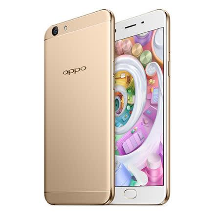 OPPO F1s 5.5吋自拍雙卡手機