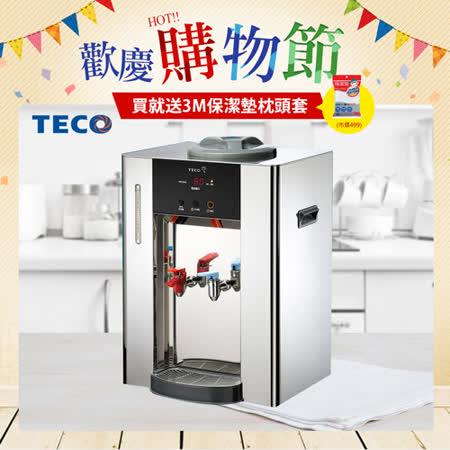 【好物分享】gohappy 購物網TECO東元 8L溫熱不鏽鋼開飲機 YL0838CB心得happy 購物 網