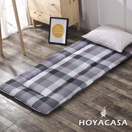 《HOYACASA 簡單生活》單人純棉日式透氣床墊