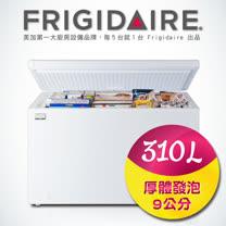 美國富及第Frigidaire 310L冷凍櫃 冷藏冷凍 FRT-3101HZR