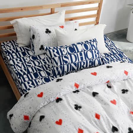美夢元素 台灣製天鵝絨 撲克王國 加大三件式床包組