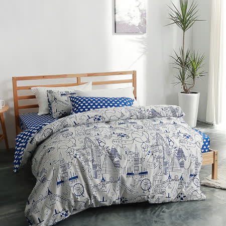 美夢元素 台灣製天鵝絨 環遊世界 雙人三件式床包組