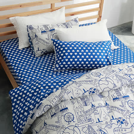 美夢元素 台灣製天鵝絨 環遊世界 加大三件式床包組