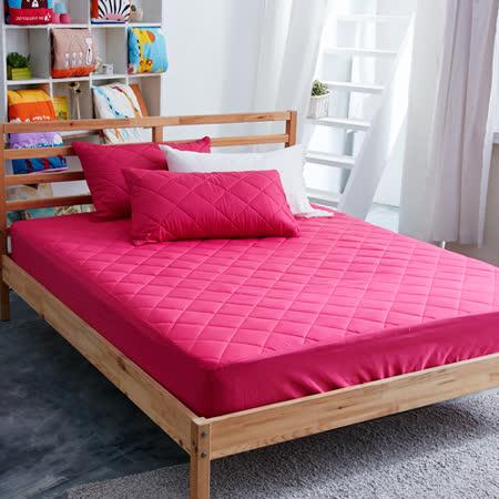 美夢元素 繽紛馬卡龍保潔床墊-單人〈野莓紅〉