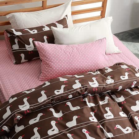 美夢元素 台灣製天鵝絨 小白鵝 加大三件式床包組