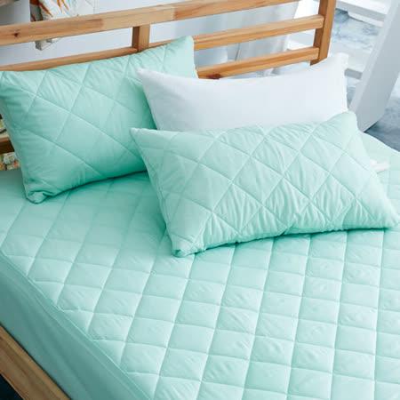美夢元素 繽紛馬卡龍保潔枕頭套二入〈薄荷綠〉