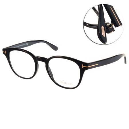 TOM FORD光學眼鏡 完美T字半圓框款 (黑) #TOM5400 001