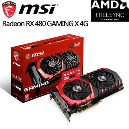 msi 微星 Radeon RX480 GAMING X 4G 顯示卡
