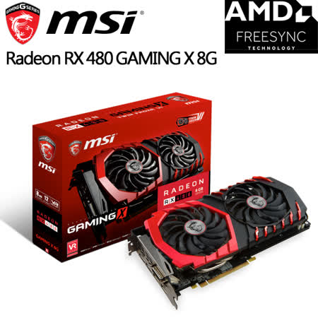 微星 Radeon RX480 GAMING X 8G 顯示卡