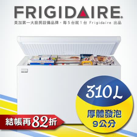 美國富及第Frigidaire 310L冷凍櫃 冷藏冷凍 FRT-3101HZR (福利品)