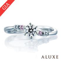 A-LUXE 亞立詩 GIA 0.31克拉D/VVS2 3EX鑽石求婚女戒