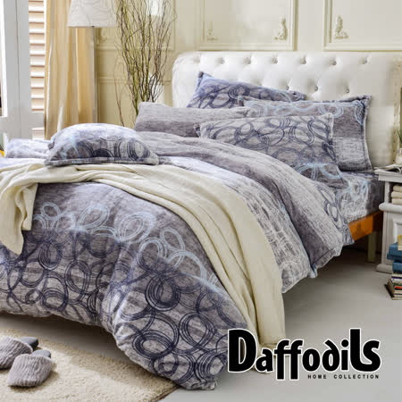 Daffodils《迂迴思念》雙人四件式超柔法蘭絨兩用被鋪棉床包組