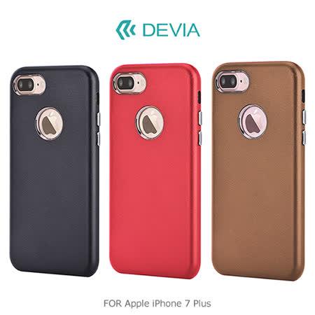 DEVIA Apple iPhone 7 Plus 品格保護套