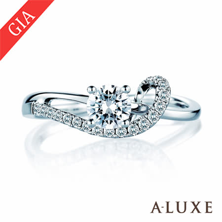 A-LUXE 亞立詩 GIA0.36克拉 E/VS2/3EX鑽石求婚女戒