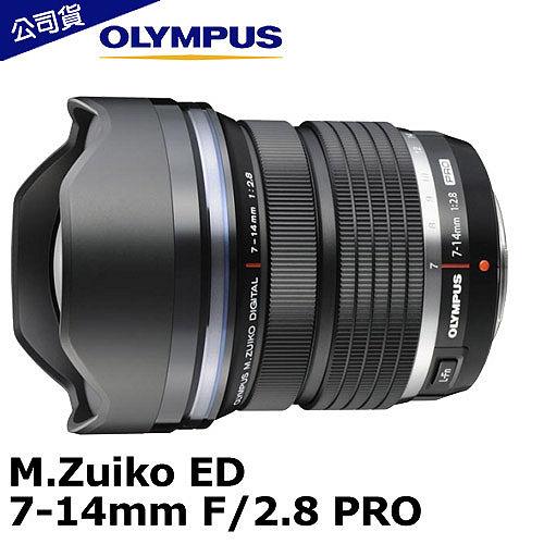 OLYMPUS M.ZUIKO DIGITAL ED 7-14mm F2.8 PRO (公司貨)-加送STC 鏡接環 + STC UV / CPL / ND64 105mm 全套 套組