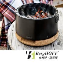 【BergHOFF】TABLE BBQ桌上型烤爐(健穩黑)