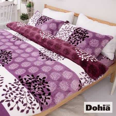 Dohia《葉影風華》雙人加大四件式超柔法蘭絨兩用被鋪棉床包組
