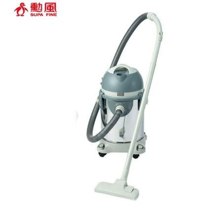 【勳風】乾濕兩用營業吸塵器 HF-3328