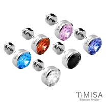 【TiMISA】璀璨晶鑽(6色任選) 純鈦耳針一對