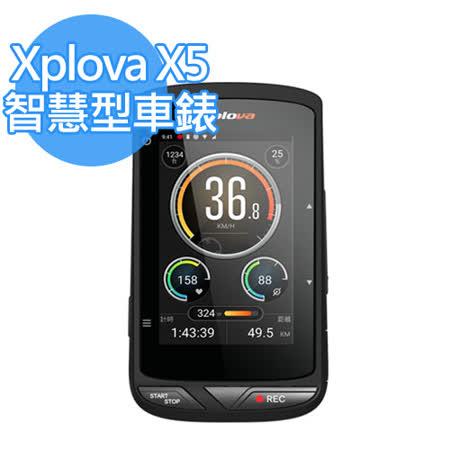 Xplova X5 智慧型車錶