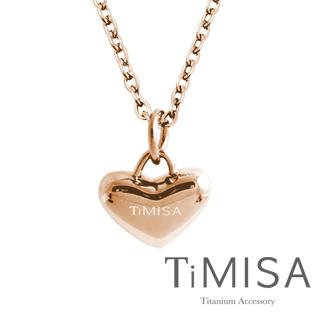 【TiMISA】鈦真心-玫瑰金純鈦項鍊(E) 雙色可選