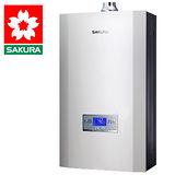SAKURA櫻花 16公升渦輪增壓智能恆溫熱水器DH1693/DH-1693(桶裝瓦斯) 送安裝