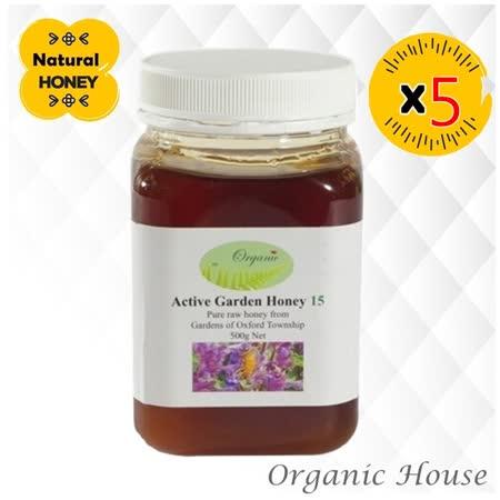 《Organic House文斯迪》紐西蘭原裝進口天然百花蜜(500g 五罐入)