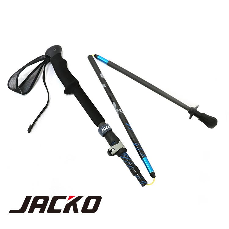 JACKO Super Micro Carbon Adj 碳纖維登山杖 1支  碳纖維 輕