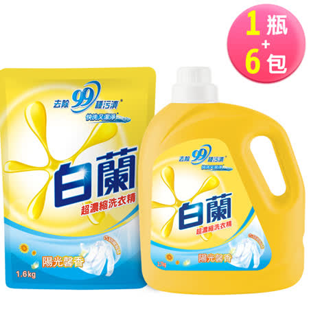 白蘭 超濃縮洗衣精1+6組合 (2700ml x 1瓶+1600ml x 6包)