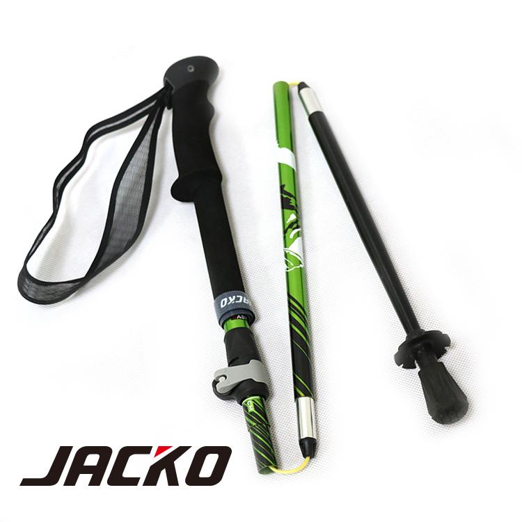JACKO Super Micro Alu Adj 登山杖 1支  城市綠洲 鋁合金 輕量