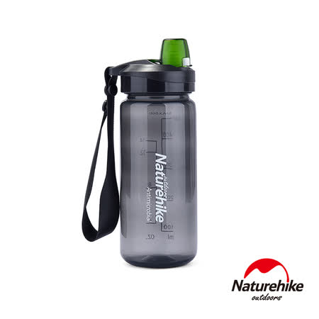 Naturehike 輕量易開式A060運動水壺 水瓶 500ml 深灰