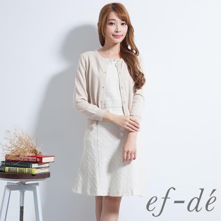 【ef-de】激安 鑽花造型鈕扣針織罩衫外套(淺卡)