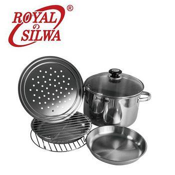 皇家西華 蓋厲害蒸盤湯鍋組 28cm