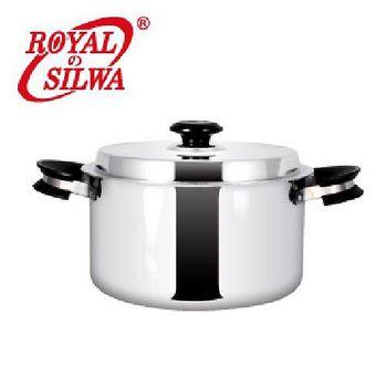 皇家西華 風味不鏽鋼雙耳湯鍋 24cm